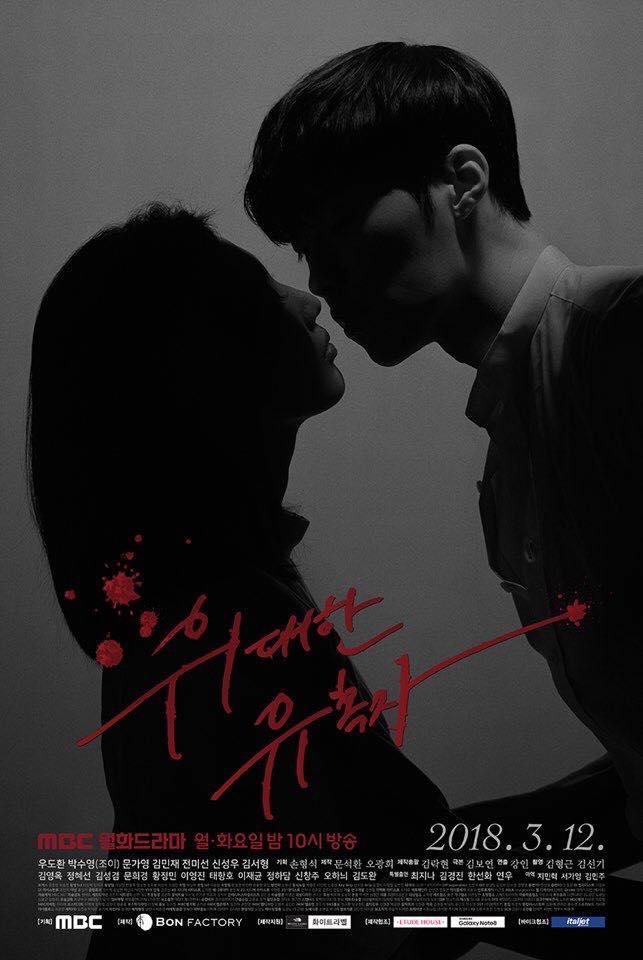 Sao Hàn 2/3: Bi Rain cùng Kim Tae Hee hẹn hò sau chuyến du lịch Nhật Bản-5