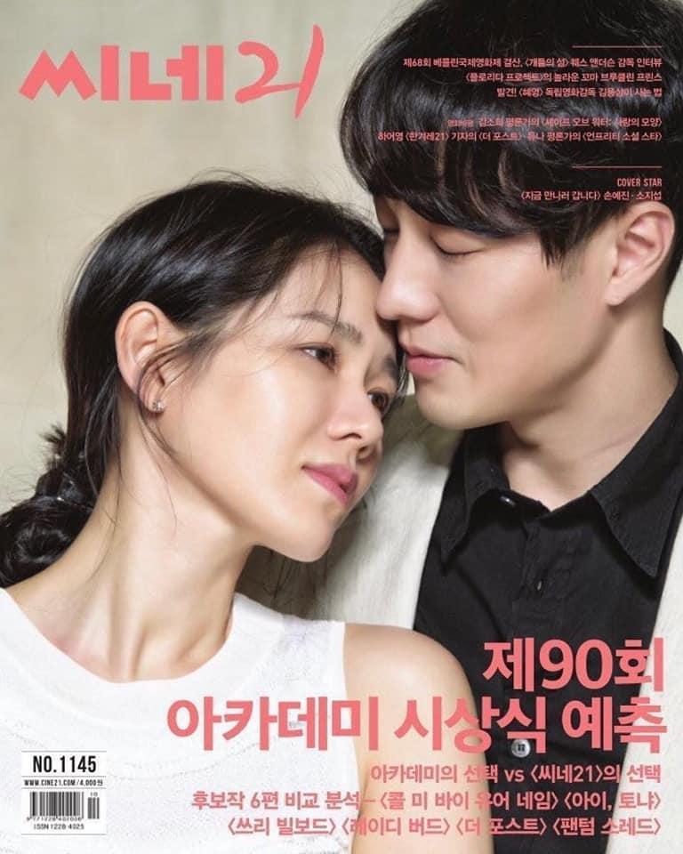 Sao Hàn 2/3: Bi Rain cùng Kim Tae Hee hẹn hò sau chuyến du lịch Nhật Bản-8