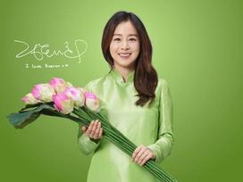 'Nữ thần sắc đẹp' Kim Tae Hee xác nhận tới Việt Nam lần 2
