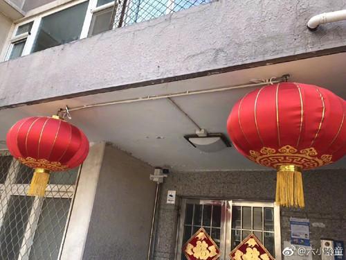 Nhà lụp xụp của những ngôi sao hạng A Trung Quốc-1