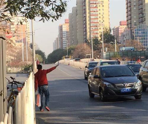 Nhà lụp xụp của những ngôi sao hạng A Trung Quốc-3