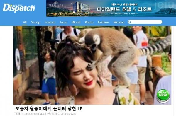 Dispatch đăng khoảnh khắc 'dở khóc dở cười' của LE (EXID): Bị khỉ 'tấn công' tại Phú Quốc-4