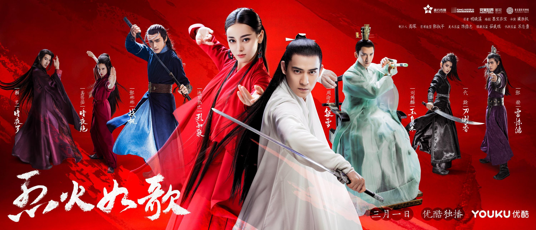 Phim truyền hình Hoa ngữ tháng 3: Địch Lệ Nhiệt Ba đối đầu Lâm Y Thần-1