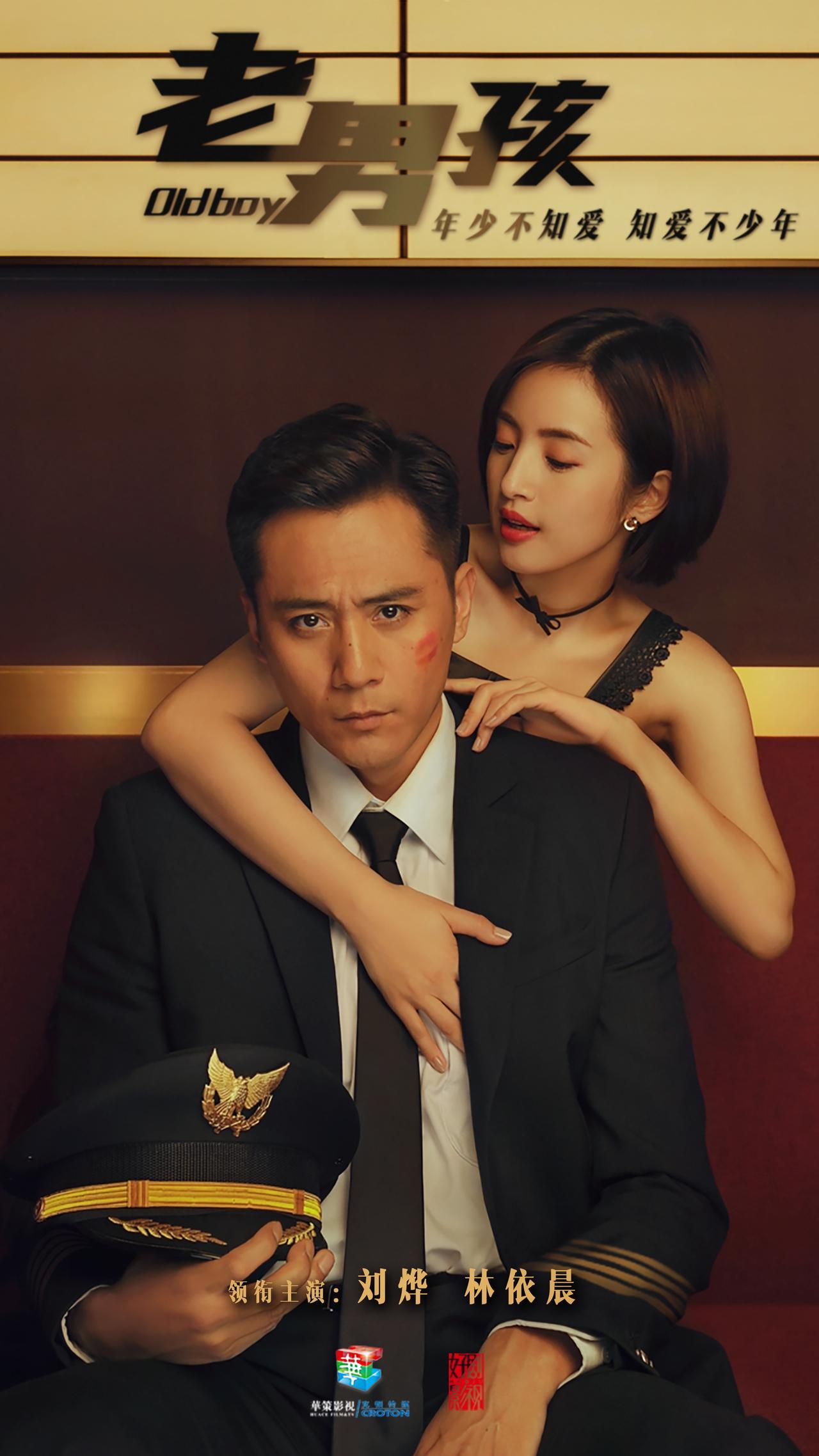Phim truyền hình Hoa ngữ tháng 3: Địch Lệ Nhiệt Ba đối đầu Lâm Y Thần-5