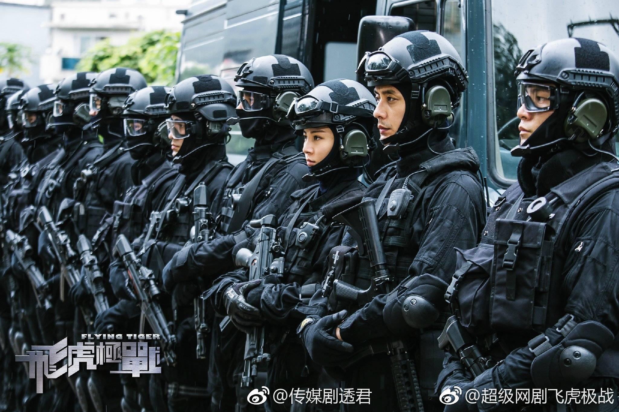 Phim truyền hình Hoa ngữ tháng 3: Địch Lệ Nhiệt Ba đối đầu Lâm Y Thần-7