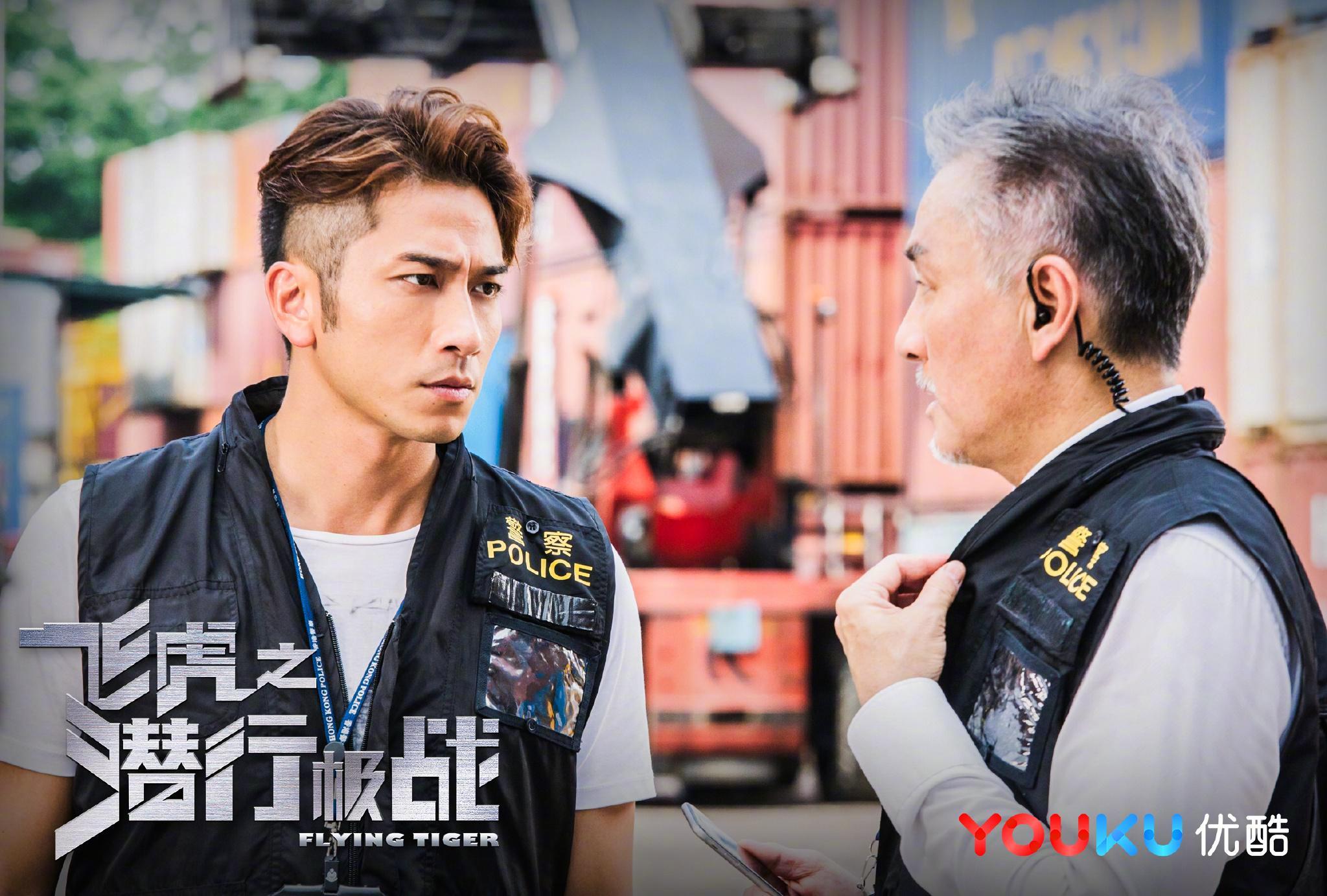 Phim truyền hình Hoa ngữ tháng 3: Địch Lệ Nhiệt Ba đối đầu Lâm Y Thần-8