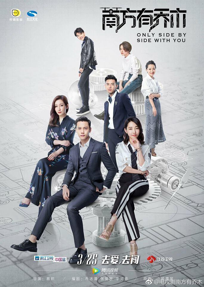 Phim truyền hình Hoa ngữ tháng 3: Địch Lệ Nhiệt Ba đối đầu Lâm Y Thần-9