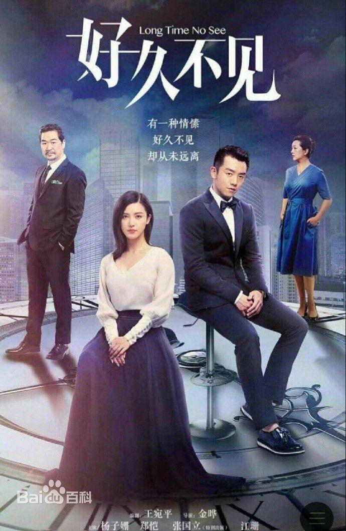 Phim truyền hình Hoa ngữ tháng 3: Địch Lệ Nhiệt Ba đối đầu Lâm Y Thần-11