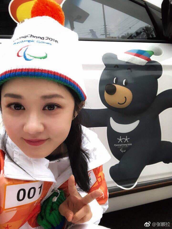 Sao Hàn 4/3: Jang Na Ra khoe nhan sắc không tuổi tại PyeongChang Paralmpics-1