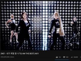Tan rã hơn 1 năm, 2NE1 mới có MV 200 triệu view đầu tiên trong sự nghiệp
