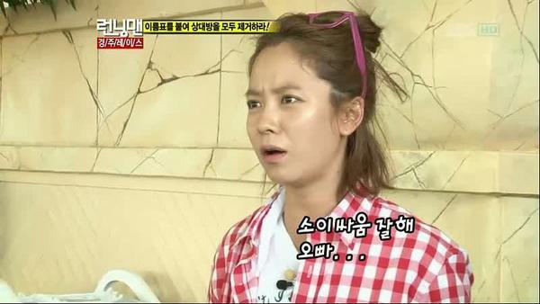 Đẳng cấp nhan sắc U40 của mợ ngố Song Ji Hyo: Mỹ nhân mặt mộc lên truyền hình nhiều nhất showbiz Hàn-7