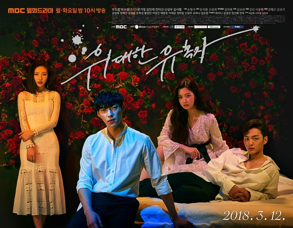Sao Hàn 5/3: Lee Dong Gun đối đầu Bi Rain ngày trở lại-8