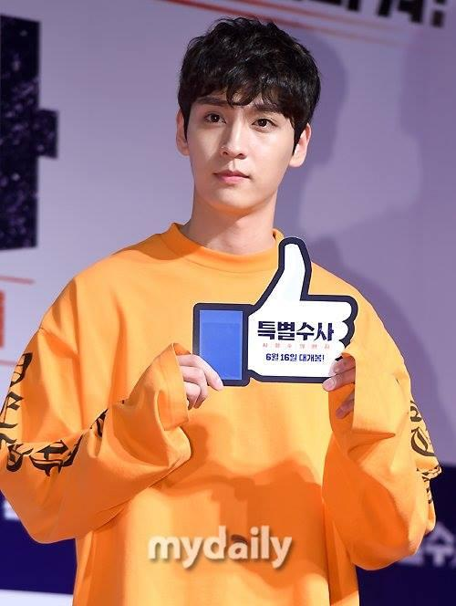 Choi Tae Joon