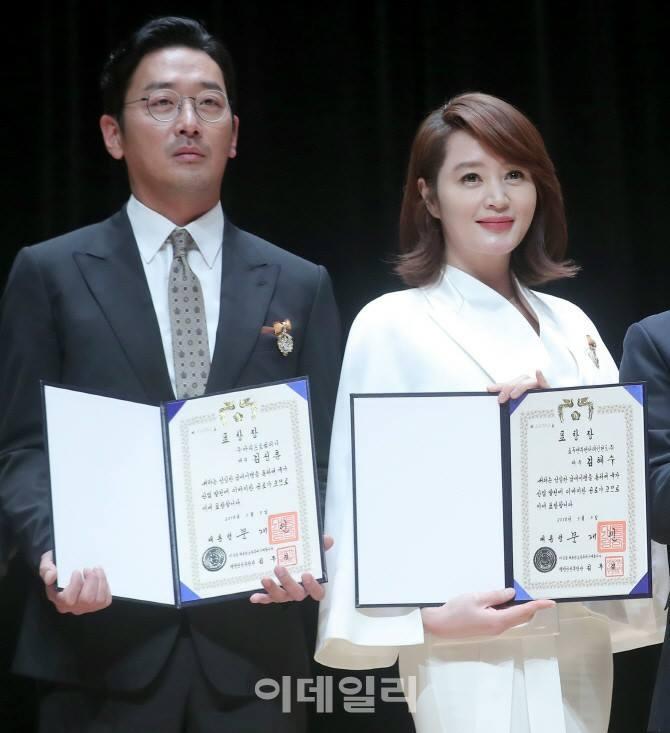 Sao Hàn 7/3: Nam diễn viên Hàn qua đời vì lên cơn đau tim đột ngột-2