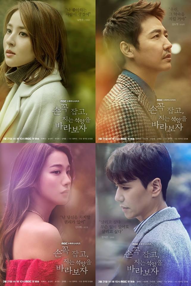 Sao Hàn 7/3: Nam diễn viên Hàn qua đời vì lên cơn đau tim đột ngột-5