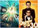 Phim chiếu rạp tháng 3: 'Bữa tiệc' giải trí đầy màu sắc