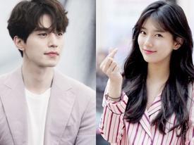 Không tính Lee Min Ho và Lee Dong Wook thì Suzy đã sở hữu dàn trai đẹp hùng hậu thế này