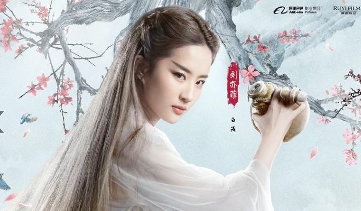 Không chỉ Địch Lệ Nhiệt Ba, nhiều mỹ nhân Hoa ngữ cũng từng để lông mày kim nhể ốc-3