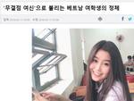 Danh tính 'không phải dạng vừa' của cô nàng được báo chí Hàn khen ngợi những ngày qua
