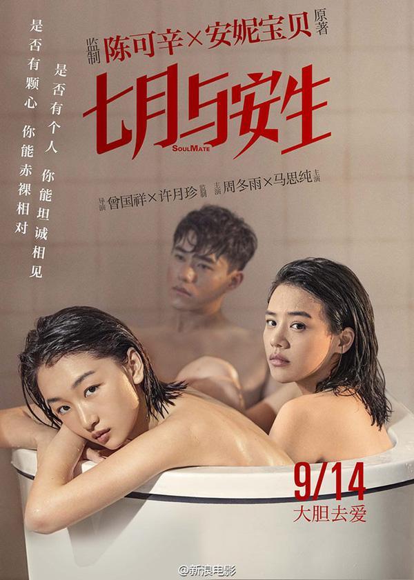 Fans của Triệu Lệ Dĩnh phản đối thần tượng đóng phim cùng Trịnh Sảng-1