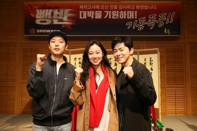 Sao Hàn 14/3: Son Ye Jin lên tiếng về phong trào tố cáo nạn quấy rối tình dục-9