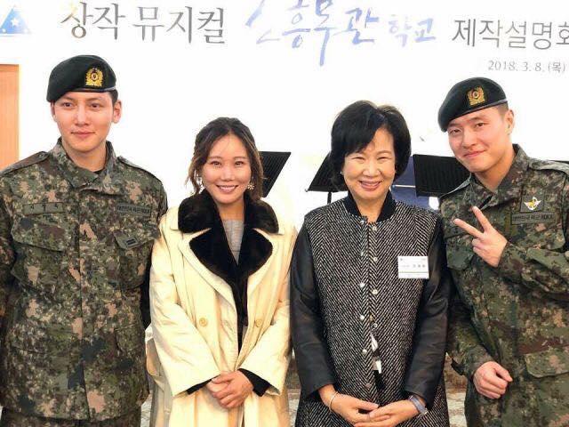 Sao Hàn 14/3: Son Ye Jin lên tiếng về phong trào tố cáo nạn quấy rối tình dục-4