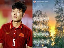 Lên tiếng xin lỗi khi nói 'fans phong trào không có não', Xuân Trường U23 vẫn bị người hâm mộ quay lưng