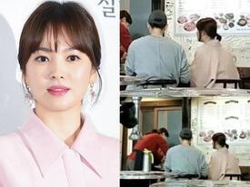 Sao Hàn 16/3: Song Hye Kyo tình cảm ăn tối cùng ông xã Song Joong Ki