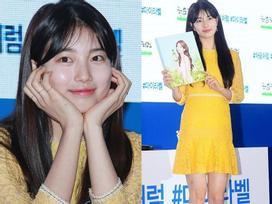 Sao Hàn 18/3: Xuất hiện sau tin hẹn hò Lee Dong Wook, Suzy bị chê gu thời trang 'siêu sến'