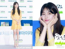 Suzy lộ diện với gương mặt bầu bĩnh sau khi xác nhận yêu Lee Dong Wook