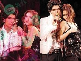 GIỜ MỚI TIẾT LỘ: Trước khi trở thành sao hạng A, Angela Baby từng là vũ công nhảy phụ trong concert của Châu Kiệt Luân