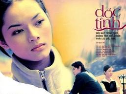 Dàn sao phim 'Dốc tình' sau 14 năm: Người thăng hạng đẳng cấp lên thành ngọc nữ điện ảnh, kẻ lộ ảnh nóng phải bỏ xứ