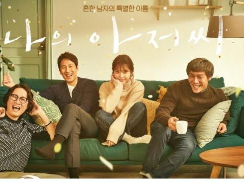 'My Mister' bị chỉ trích vì cảnh bạo hành, diễn xuất của IU được khen ngợi