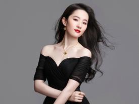Lưu Diệc Phi vượt mặt Triệu Lệ Dĩnh và Dương Mịch đoạt giải 'Nữ diễn viên tệ nhất 2017'