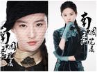 Sau scandal bị tố chảnh chọe, Lưu Diệc Phi đẹp hút hồn và ma mị trong loạt ảnh mới