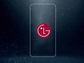 Xác nhận: LG G7 sẽ được tung ra cuối tháng 4, đẹp hơn iPhone X
