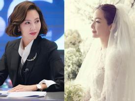 Sao Hàn 5/4: Bất ngờ khi Choi Ji Woo chính là cô gái may mắn nhận được bó hoa cưới từ Kim Nam Joo