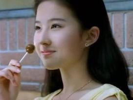 Loạt ảnh tuổi 17 của Lưu Diệc Phi gây sốt: Đẹp xuất sắc bất chấp mọi khung hình