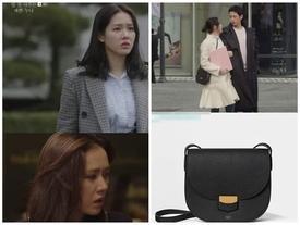 Son Ye Jin mặc đồ hiệu cực chất trong phim 'Chị đẹp mua cơm cho tôi'