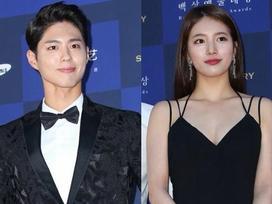 Sao Hàn 13/4: Suzy và Park Bo Gum sánh đôi làm MC trao giải