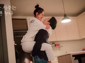 Phim 'Chị đẹp' tập 5: Trong 60 phút, có đến 10 nụ hôn
