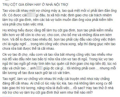 vo-chong.png