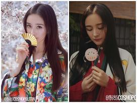 Mặc scandal quỵt tiền ồn ào, Dương Mịch đẹp 'lịm tim' khoe sắc bên hoa anh đào Nhật Bản