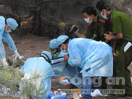 Thanh niên 22 tuổi bị sát hại trong công viên ở Sài Gòn