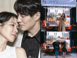 So Ji Sub gửi xe đồ ăn tới cho Son Ye Jin và 'tình địch'
