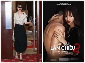 Ninh Dương Lan Ngọc thất vọng vì đóng phim không có cảnh nóng