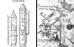 Tên lửa xuất hiện trong bản thảo từ thời Trung Cổ: Bản thảo Sibiu dày 450 trang có niên đại từ khoảng năm 1570 được biết tới là bản thảo đầu tiên đề cập tới tên lửa. Nội dung cuốn bản thảo trình bày các số liệu kỹ thuật liên quan đến một loại tên lửa nhiều tầng, pháo và môn đạn đạo học. Tác giả của bản thảo Sibiu là Conrad Haas, một sĩ quan pháo binh người Áo đồng thời là người quản lý kho pháo binh ở thành phố Sibiu - một thành phố ở Transilvania, Romania. Tính xác thực của cuốn bản thảo này vẫn dấy lên nhiều nghi ngờ cho các chuyên gia.