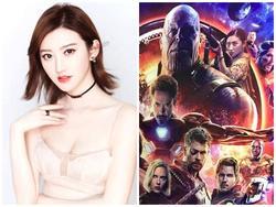 Fan hoảng hốt khi thấy 'độc dược phòng vé' Cảnh Điềm xuất hiện trên poster siêu phẩm 'Avengers: Infinity War'