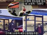 'Trùm showbiz' Bae Yong Joon và ông chủ JYP Entertainment Park Jin Young bị cáo buộc tham gia Hội Cuồng Giáo