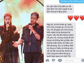 HOT: Phạm Lịch công khai loạt tin nhắn vợ Phạm Anh Khoa xác nhận 'Anh ấy có dương tính lớn'
